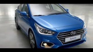 Новый Hyundai Solaris 2017 New Трейлер смотреть