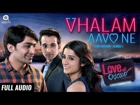 Vhalam Aavo Ne (Sad/Female) | Full Audio Song | Love Ni Bhavai | Sachin-Jigar | Aishwarya Majmudar