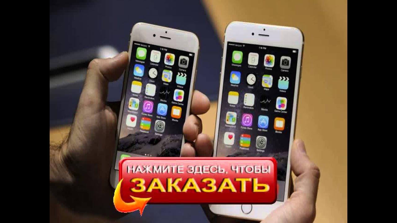 Купил iPhone 6! - YouTube