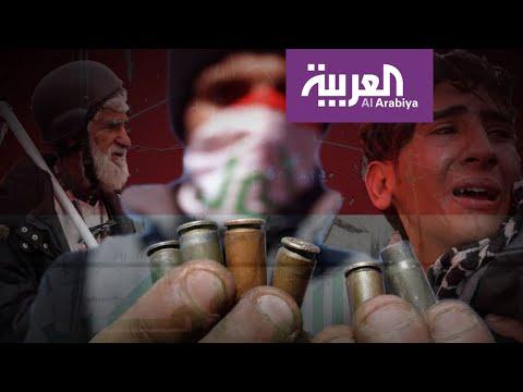 انتشار مشاهد وحشية لتعذيب الأمن العراقي للمتظاهرين في بغداد  - 18:59-2020 / 1 / 23