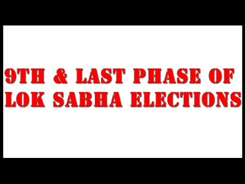 Loks Sabha Elections 2014:  3 States, 41 seats, final phase, finally