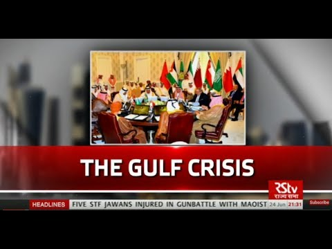 World Panorama – Episode 278 : The Gulf Crisis