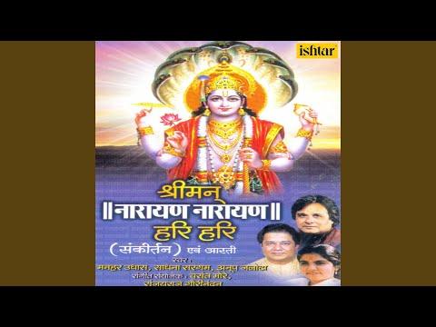 Om Jai Jagdish Hare Swami