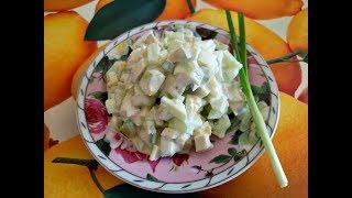 Простой Весенний Салат с Авокадо.ПОЛЕЗНО И ВКУСНО | SALAD WITH AVOCADO