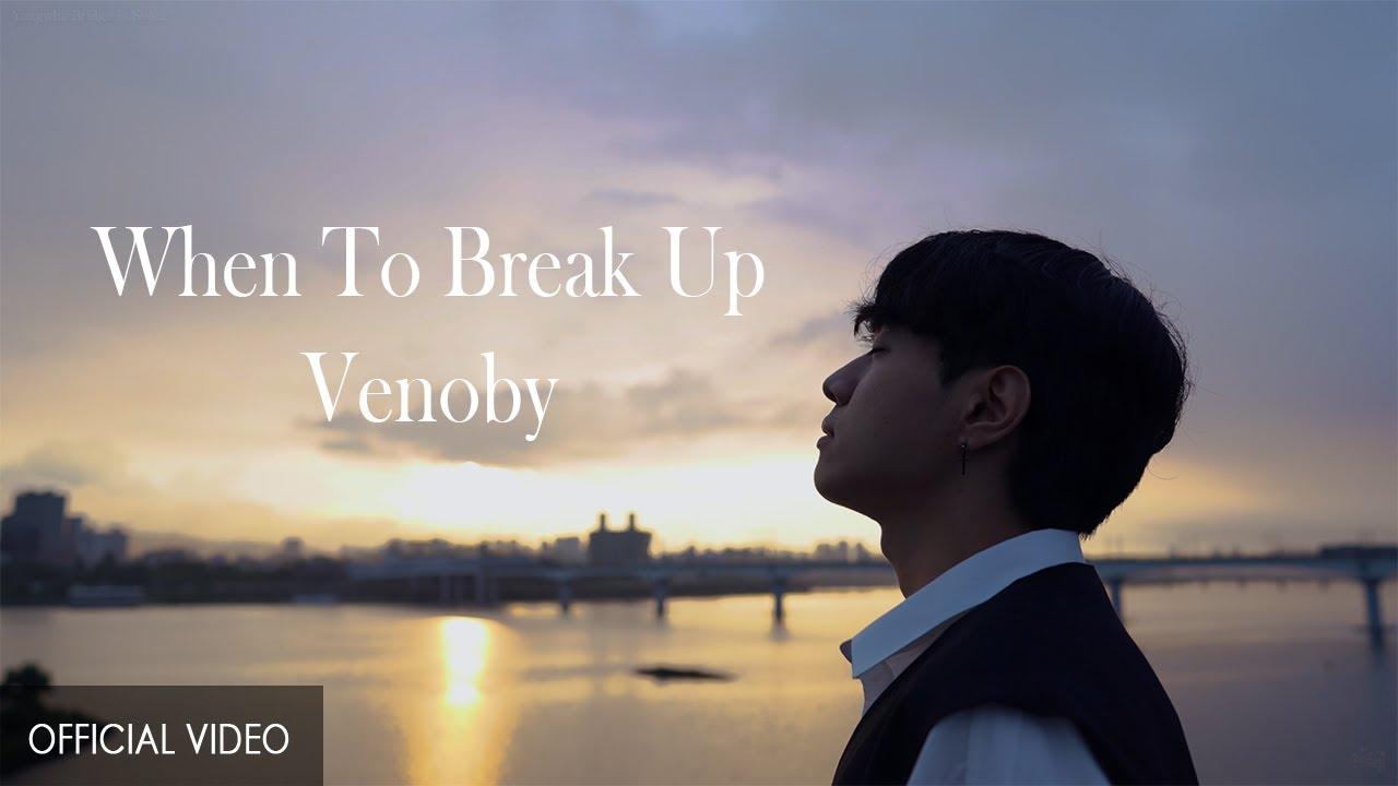 베너비 (Venoby) - 이별 즈음에 (Day Ver.) (Official Video)