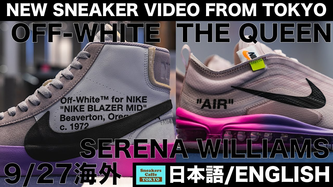 5164043881 ... where can i buy off white the queen collection nike air max 97 blazer  mid serena