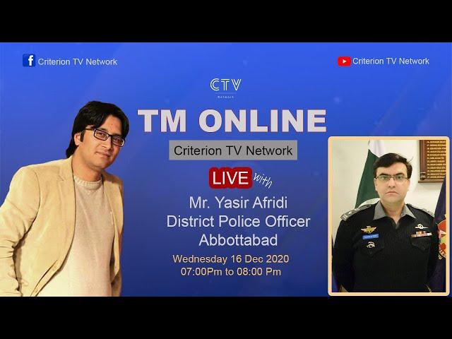Tm Online | Exclusive Interview with Yasir Afridi DPO Abbottabad
