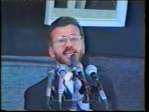 أربعينية المجاهد الحاج محمد علي يحفوفي 1992