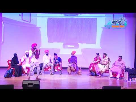 Nihaal-2018-Play-On-Maa-Boli-Punjabi-Language-22-April-2018