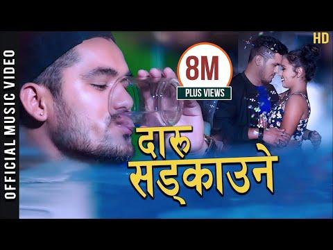 New Nepali  Superhit Dancing Song Daaru Sadkaunya By Chakra Bam & Mr RJ Feat. Karishma Dhakal HD