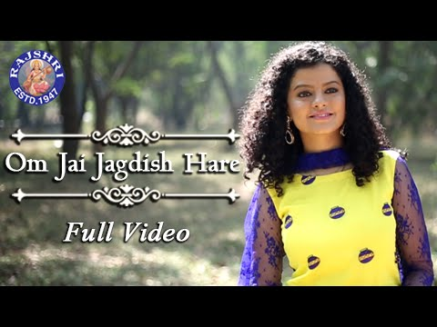 Om Jai Jagdish Hare Video Song | Palak Muchhal | Rajshri Soul