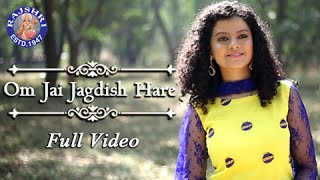 Download Hindi Video Songs - Om Jai Jagdish Hare Video Song | Palak Muchhal | Rajshri Soul