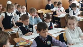 Урок литературного чтения в 1 классе Смирнова С.К