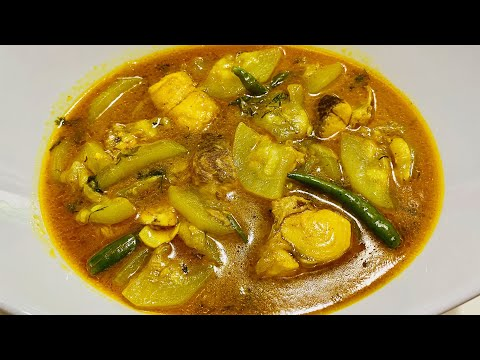 Swai Fish Curry