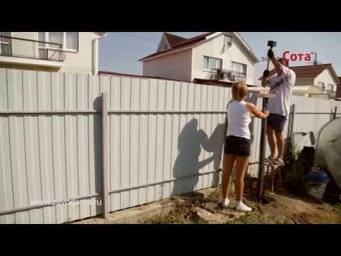 Забор Модуль Монтаж на щебень 2014 - Самоделкины