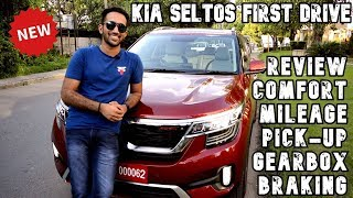 Kia Seltos Test Drive, First Impression, Petrol GTX+ Variant, Pick-Up, Mileage, Honest Review HINDI