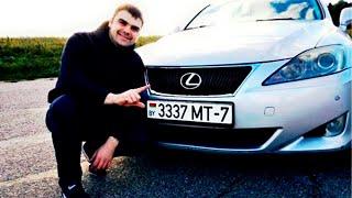 видео Ремонт Lexus в кредит!