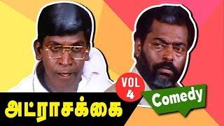 Adra Sakka Adra Sakka | Comedy Vol 4 | Pandiarajan | Sangeetha | Sirpy | Vadivelu | Manivannan