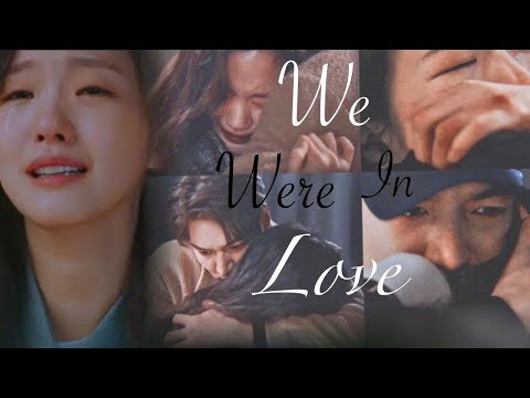 Lee Min Ho and Kim Go Eun ❥ The King: Eternal Monarch-We were in love