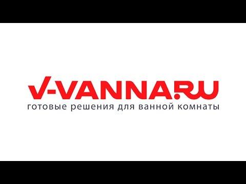 В-Ванна.Ру ведущий магазин сантехники в Москве