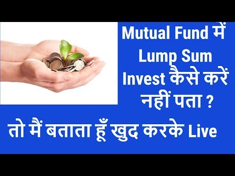 How To Invest Lump Sum Amount In Mutual Fund | Kotak | Live Tutorial