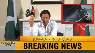 Special Peshawari chappal made from snake's skin being prepared for PM Imran Khan