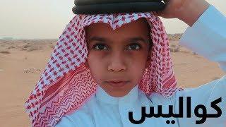 كواليس قصيدة سعود واخوانه