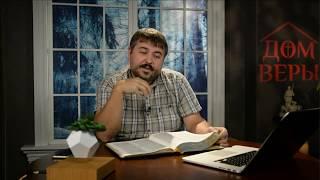 Когда я исчезну? Хочет ли Бог, чтобы ты растворился? Пастор Максим