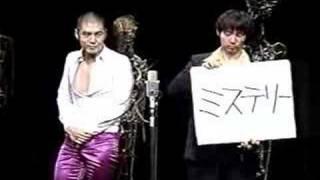 懐かしいネタ 松本ハウス(松本キック、ハウス加賀谷)の漫才 先程、ユ...