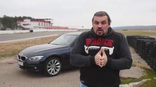 BMW 340i xDrive.  Моторы 219
