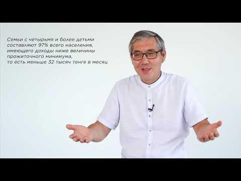 #МыКазахстан с экономист Айдархан Кусаинов