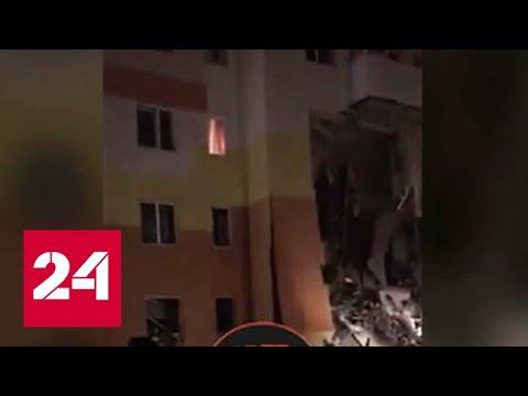 Под завалами жилого дома в Белгородской области могут находиться люди - Россия 24