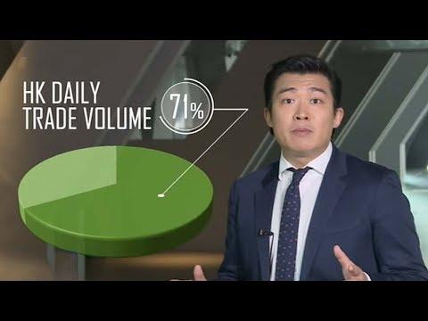 Hong Kong, world's No. 4 financial hub with increasing mainland influence