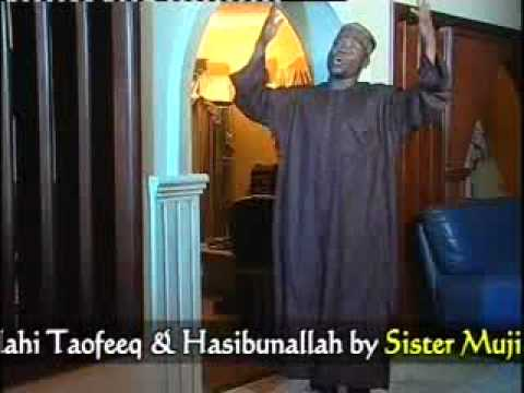Download Aamin (Ibrahim Labaeka)