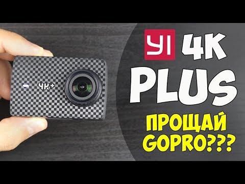 Canon PowerShot D20. Подробный обзор подводной фотокамеры. Интернет магазин Veryvery.ruиз YouTube · Длительность: 7 мин36 с