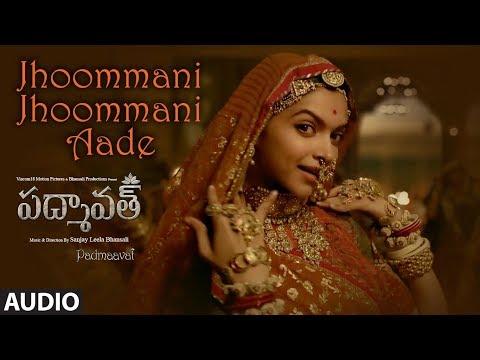 Jhoommani Jhoommani Aade Song Audio | Padmaavat Telugu| Deepika Padukone,Shahid Kapoor,Ranveer Singh