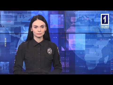 Міський патруль: пожежа, п'яна їзда, наркотики