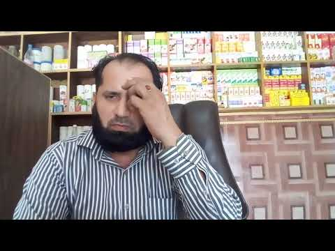 anemia and general weakness,herbal dietary ,khoon ki kami ilaj by hakeem shabbir 100%