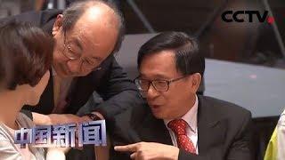 [中国新闻] 陈水扁一再违规 民进党面临两难 | CCTV中文国际