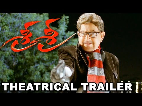Sri Sri Movie Theatrical Trailer  || Latest Telugu Movie 2016