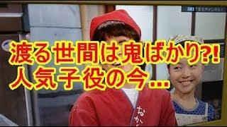 関連動画 「渡鬼」の人気子役・大谷玲凪、一流バレエダンサーのかたわら...