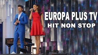 Europa Plus Hit non stop на Славянском базаре в Витебске 2015(В Витебске состоялся концерт «EUROPA PLUS TV HIT NON STOP. Во время