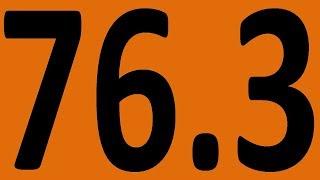 КОНТРОЛЬНАЯ 12 АНГЛИЙСКИЙ ЯЗЫК ДО АВТОМАТИЗМА УРОК 76 3 УРОКИ АНГЛИЙСКОГО ЯЗЫКА