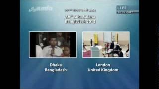 An Bengali & Urdu Nazm (Jalsa Salana Bangladesh 2012)
