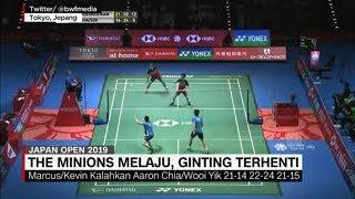 The Minions Melaju, Ginting Terhenti di Japan Open 2019