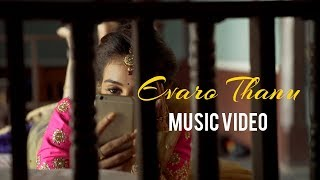 Evaro Thanu | 2018 Telugu Video song | DFlicks | Rajeshwari Pamidighantam | Surakshith