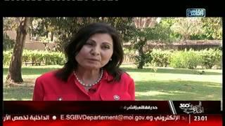 المصرى أفندى 360 | أب يقتل إبنته المعاقة .. أحوال حدائق حيوان الشرق الأوسط