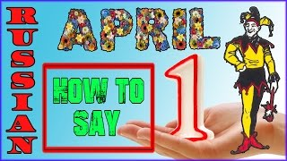 First Day of April in Russian | April Fools Day Greetings