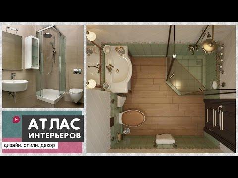 Маленькая ванная комната: удобный дизайн интерьера