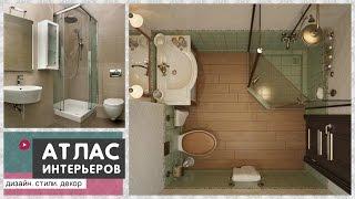 видео Необычный дизайн маленькой ванной комнаты